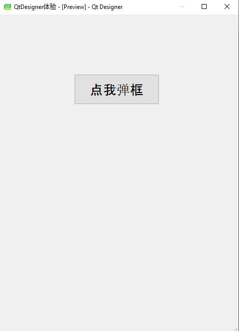 designer_proj