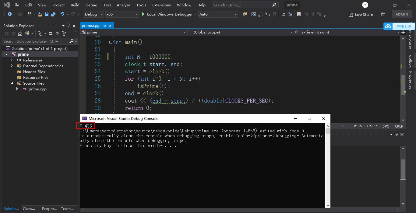 c++_prime