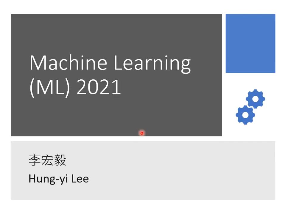 Hung-yi Lee machine learning