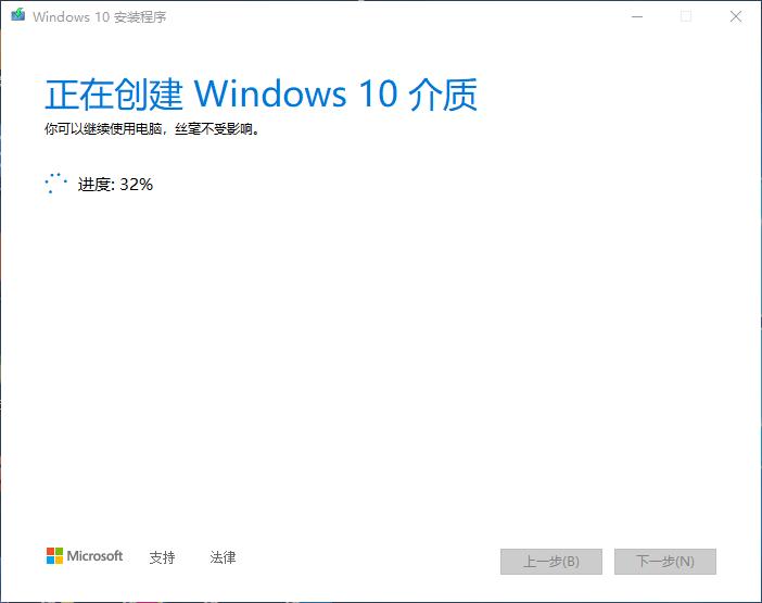 windows10 usb installation