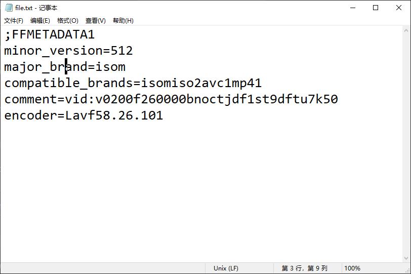 ffmpeg metadata