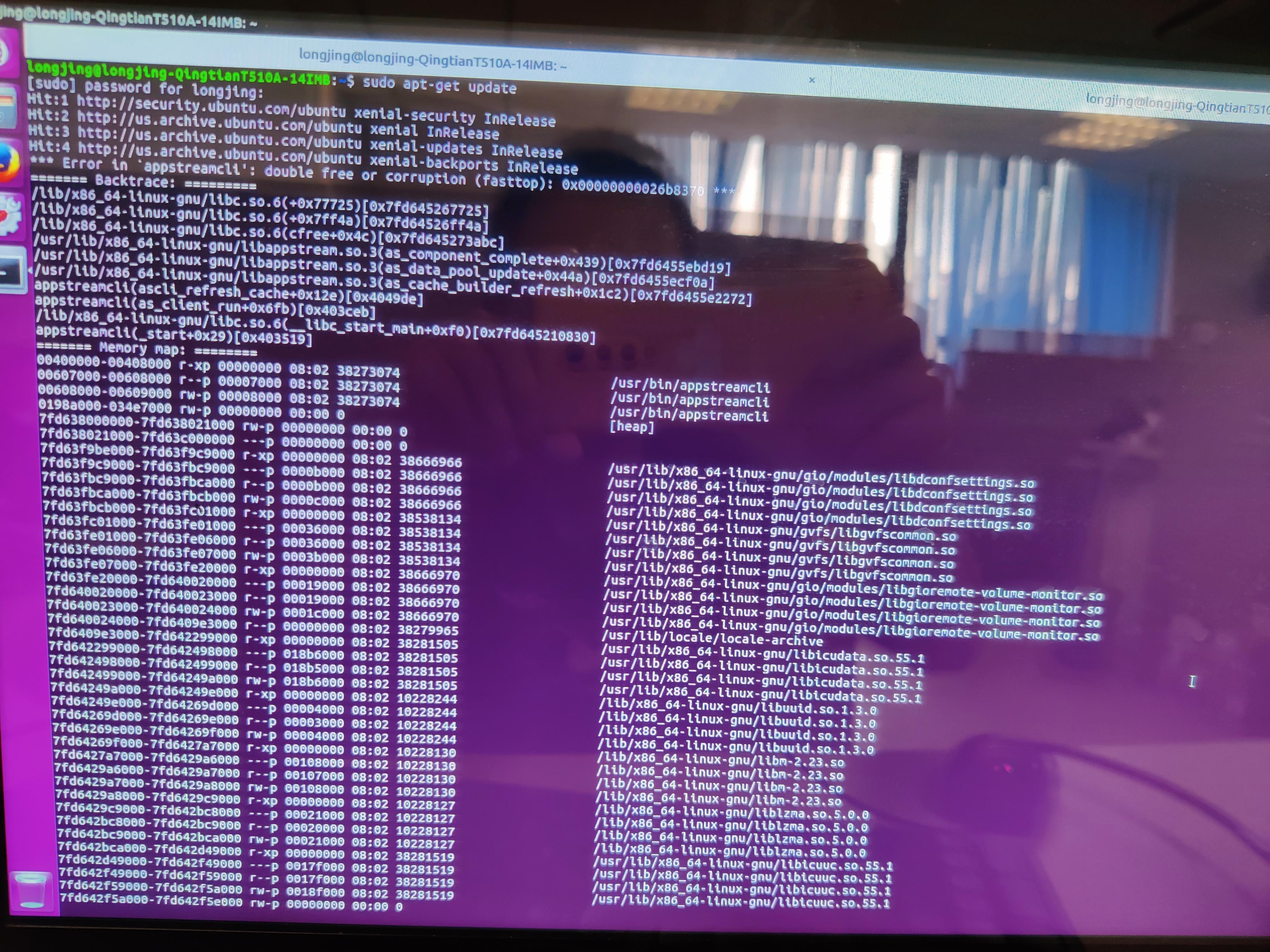 ubuntu appstreamcli