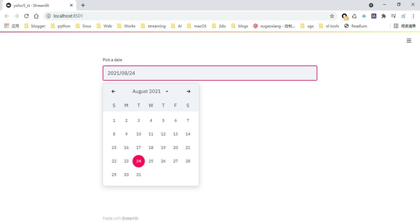 streamlit date_input