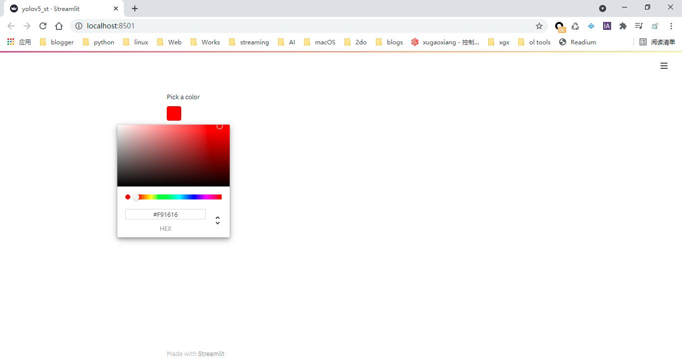 streamlit color_picker