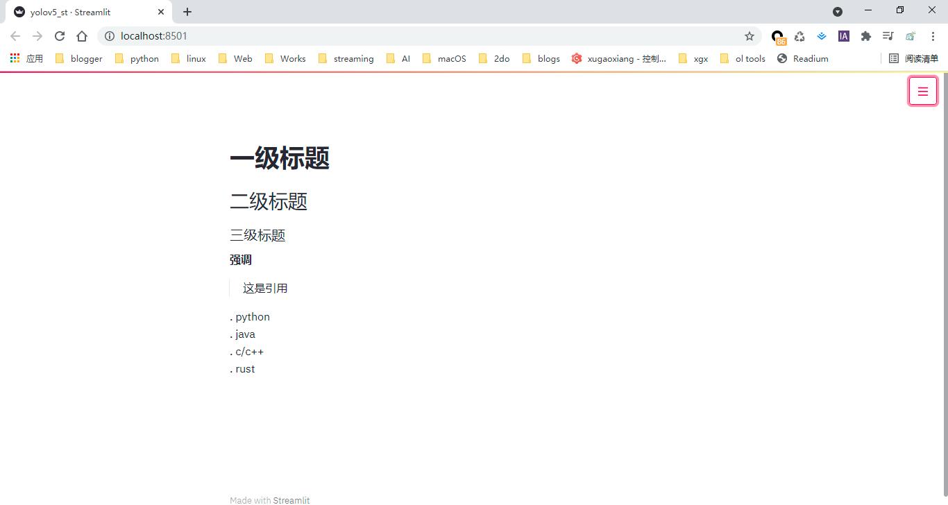 streamlit write markdown